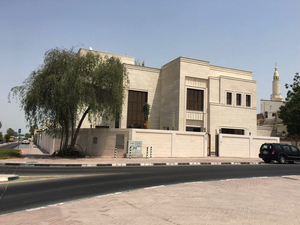 New Commercial Spacious Villa 6 Beds in  Abu Hail